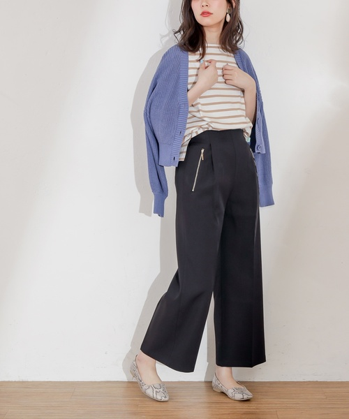 [natural couture] ダブルジップきれいめパンツ