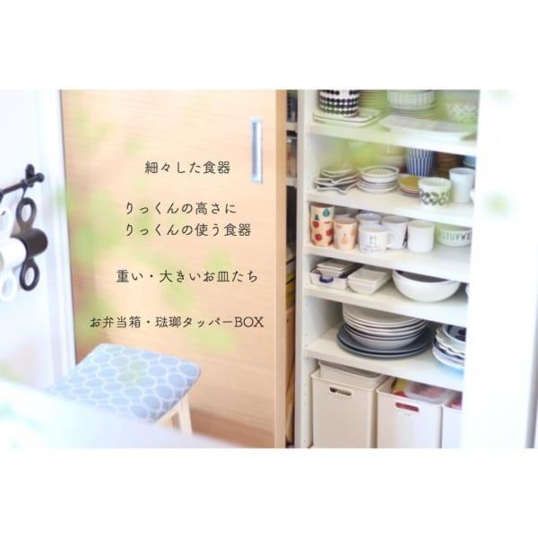 タッパー収納 食器棚2
