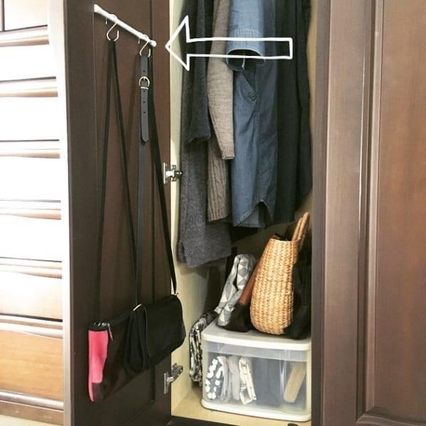 扉裏収納 洋服 突っ張り棒