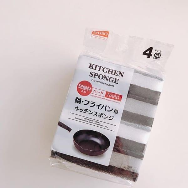 キッチンスポンジ(鍋・フライパン用)