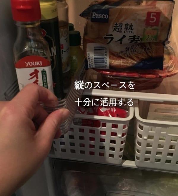 冷蔵庫収納 コンパクトな冷蔵庫でも奥行きを活かすケースで