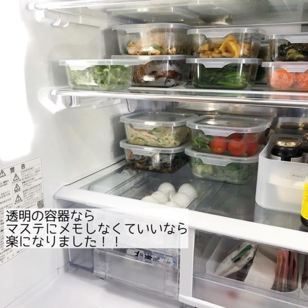 冷蔵庫収納 透明容器でわかりやすく