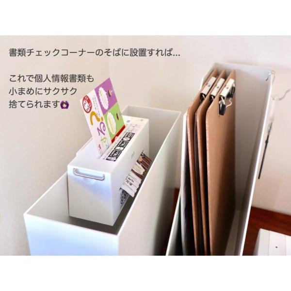 無印良品 ファイルボックス 収納13
