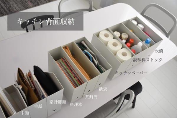 無印良品 ファイルボックス 収納4