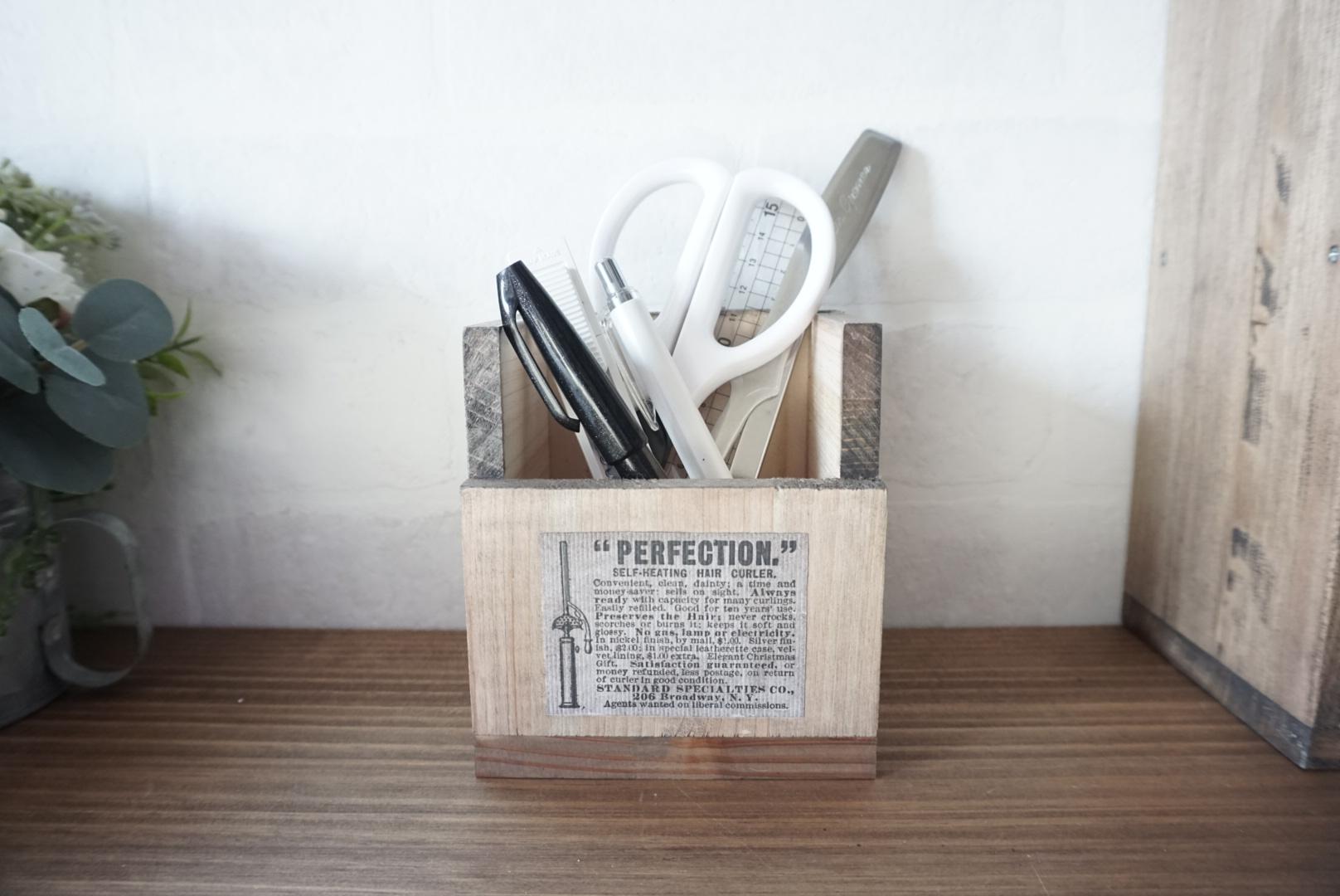 端材で「ペンスタンド」DIY7
