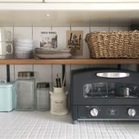 【連載】キッチンを便利にDIY!トースターの上に棚をつけよう♪