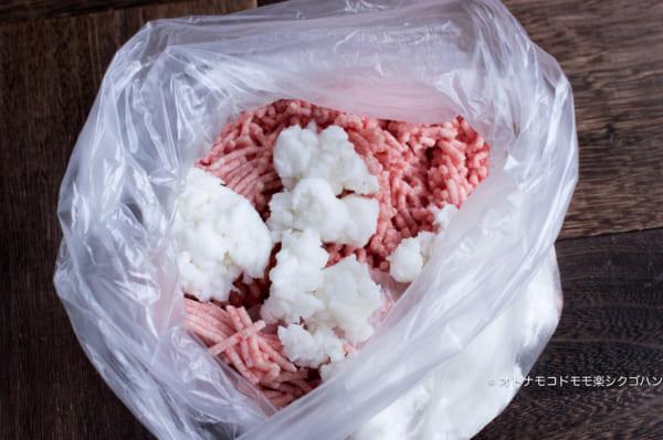 はんぺんと山芋で旨味たっぷり花焼売 もやしナムル 作り方3