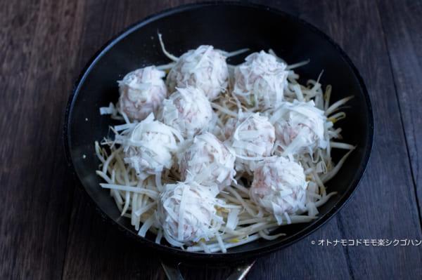 はんぺんと山芋で旨味たっぷり花焼売 もやしナムル 作り方7