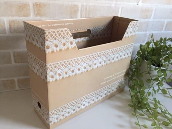 セリア ファイルボックス