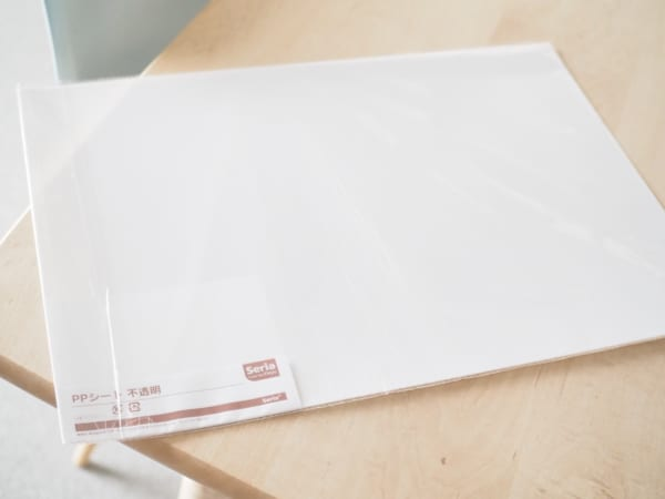 1.「PPシート不透明」で作るスカーフ収納