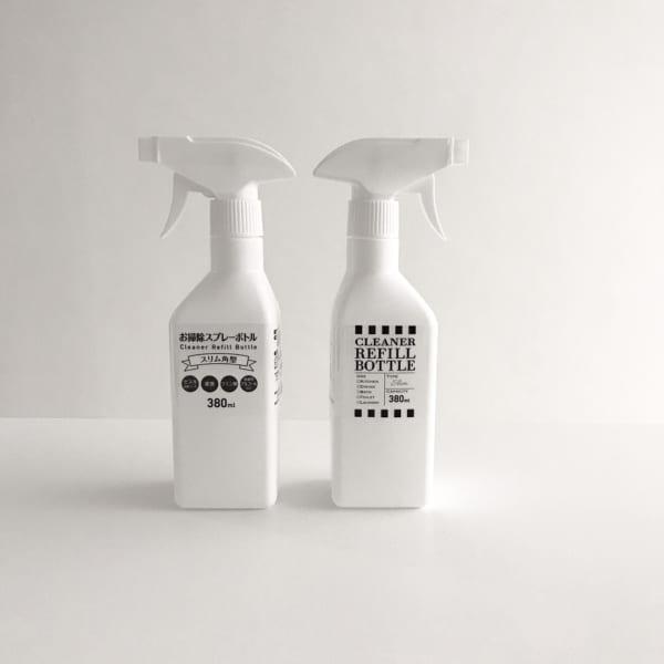 スリム角型のお掃除スプレーボトル