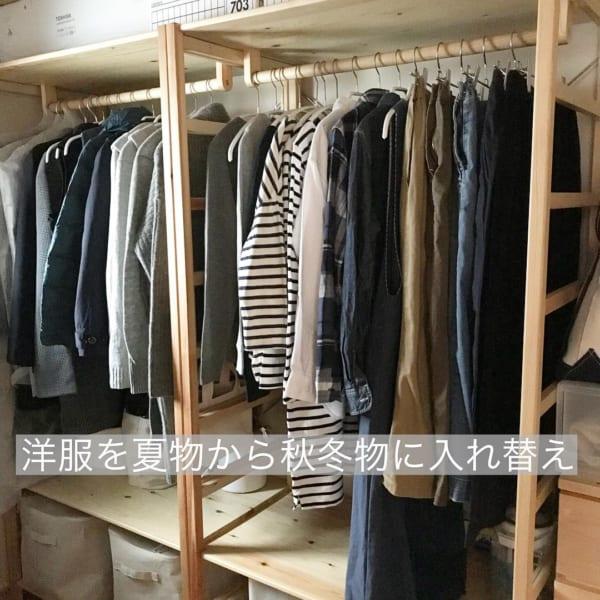 コート収納①クローゼットにコートを収納した実例11
