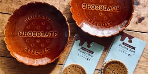 【キャンドゥ】かわいすぎると話題騒然!絶対ゲットしたいチョコレートシリーズ♡