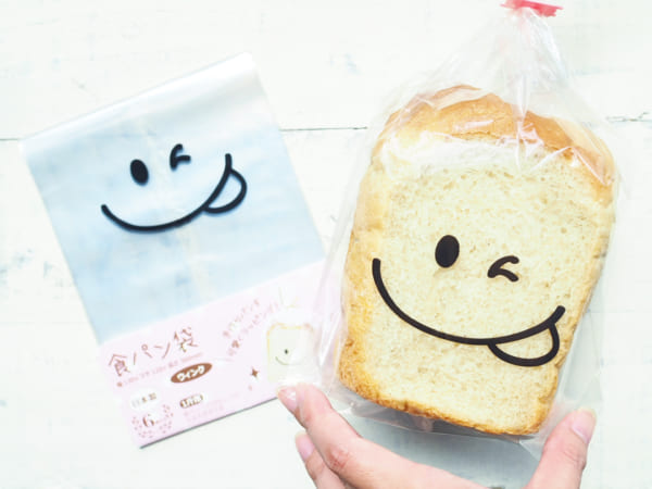 キャンドゥ スマイル 食パン袋