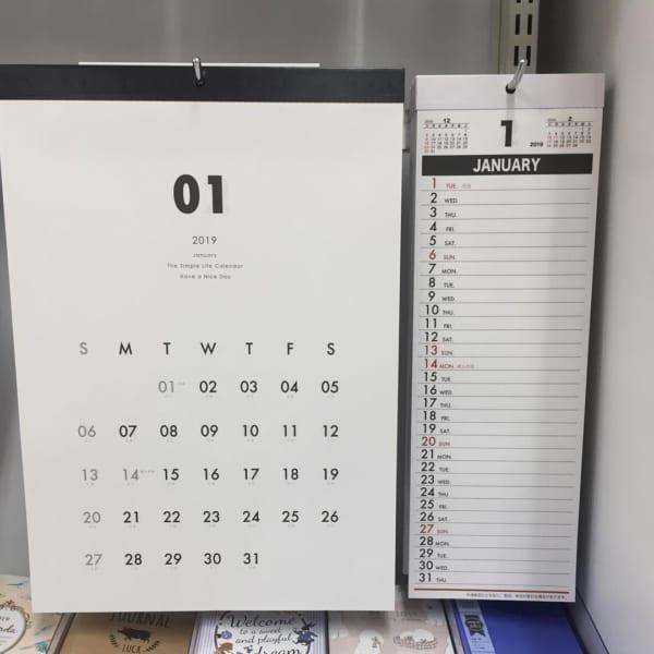100円ショップで人気のカレンダー2