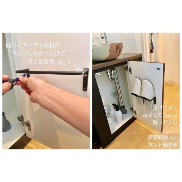 【トイレ】のスリッパ収納術2