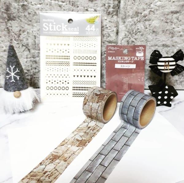 セリアのストーン柄マスキングテープ