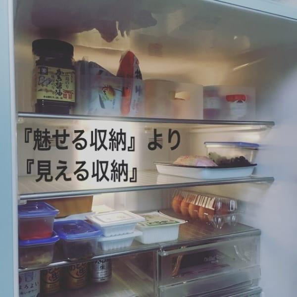 冷蔵庫収納 見た目の統一感より使い勝手重視