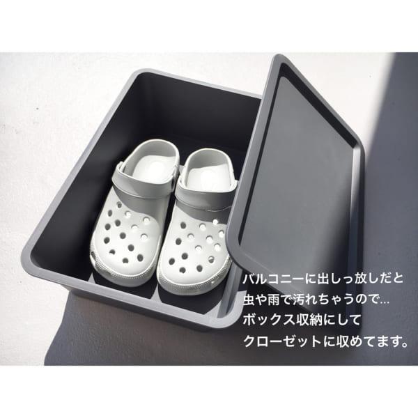 【ベランダ】のスリッパ収納術3