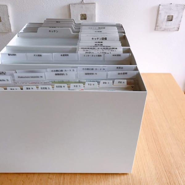 無印良品 ファイルボックス 収納5