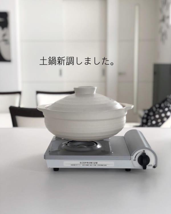 Iwatani ガスコンロ