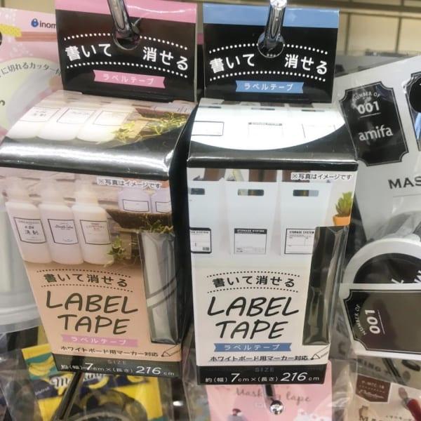 キャンドゥ ラベルテープ