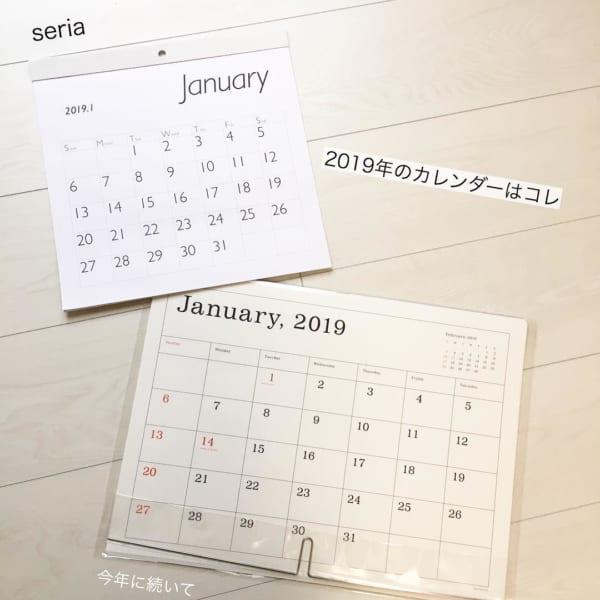 100円ショップで人気のカレンダー3