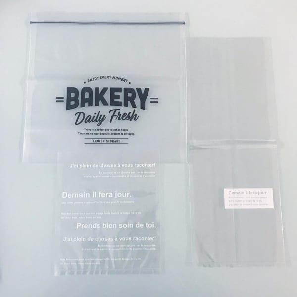 キャンドゥのパン袋