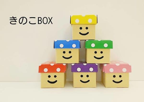きのこボックス(キャンドゥ)