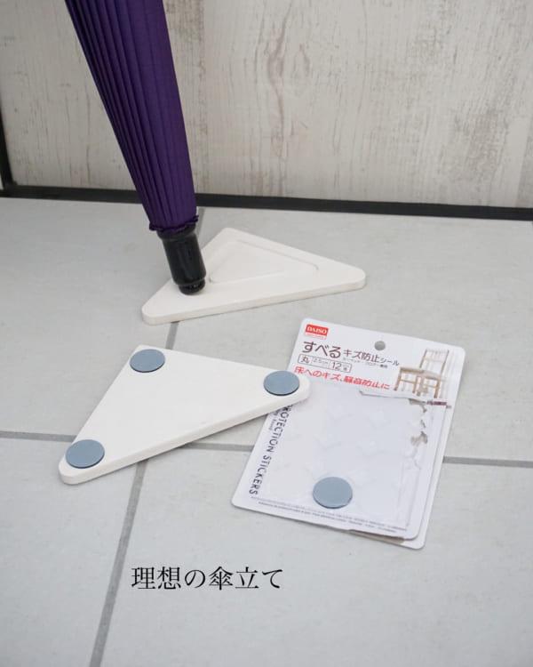 キャンドゥ/傘立て