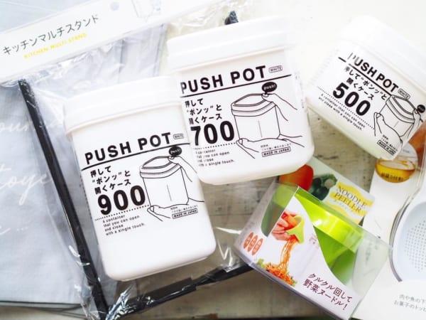 プッシュポット/500・700・900(フレッツ)