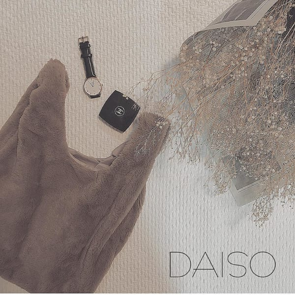 ダイソーのフェイクファーバッグ