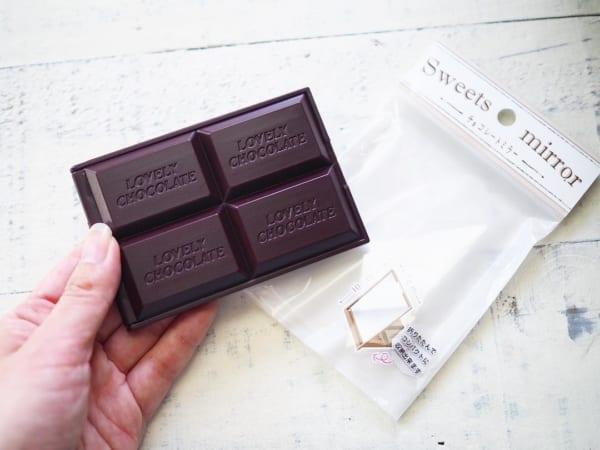 セリア 板チョコ型のミラー