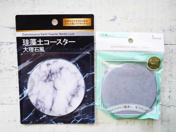 珪藻土コースター(キャンドゥ)