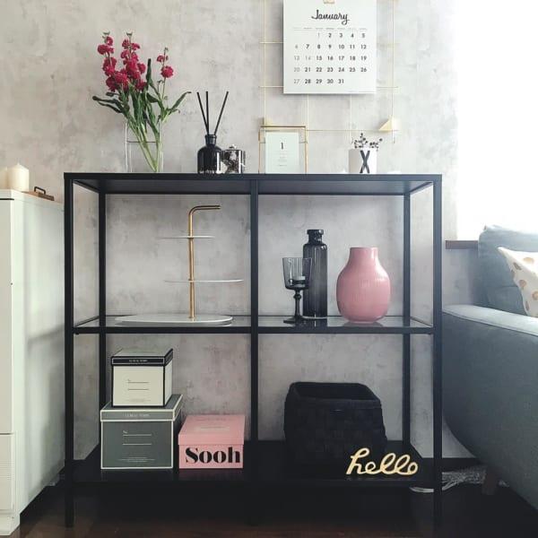 植物 部屋7