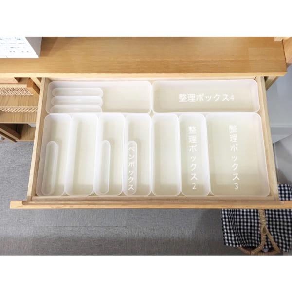 無印良品 整理ボックス収納2