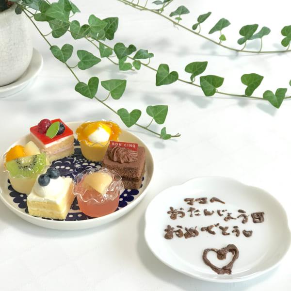 誕生日の飾り付け方 チョコペン メッセージ
