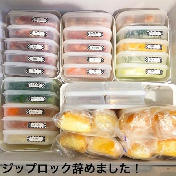 タッパー収納 冷凍庫4