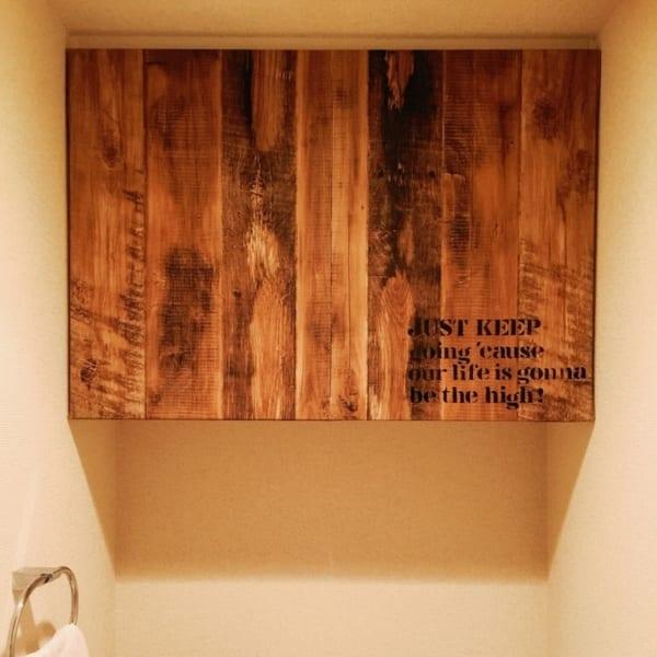 お部屋のDIYアイデア⑤壁紙を張り替えて部屋のイメージを変える11