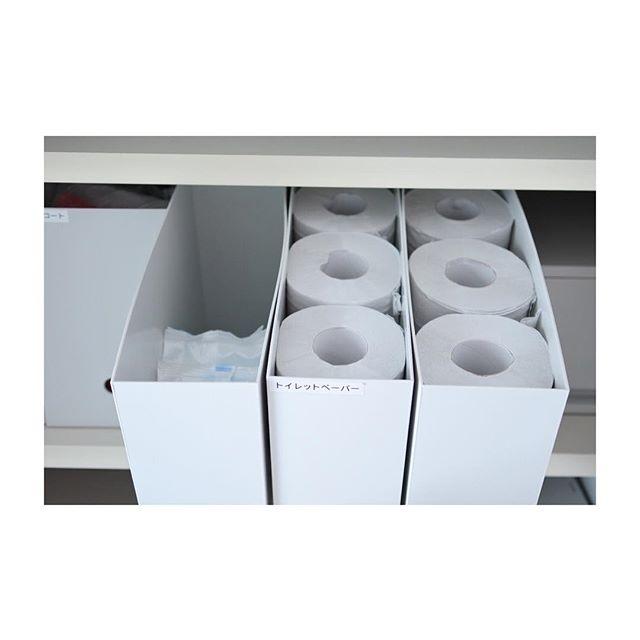 トイレットペーパー収納 無印良品 ファイルボックス