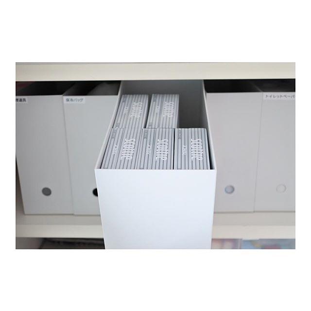 ティッシュボックス収納 無印良品 ファイルボックスワイドタイプ