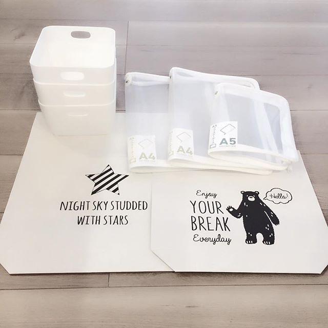 レジ袋収納 セリア ボックス ホワイト