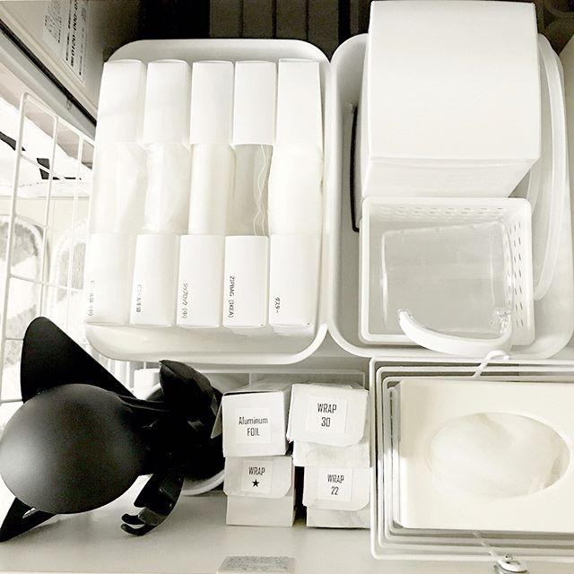 レジ袋収納 セリア ゴミ袋収納ケース 蓋付きプラボックス