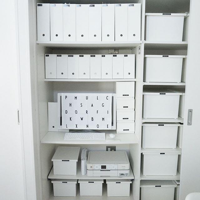 ファイルボックス収納 シンデレラフィット