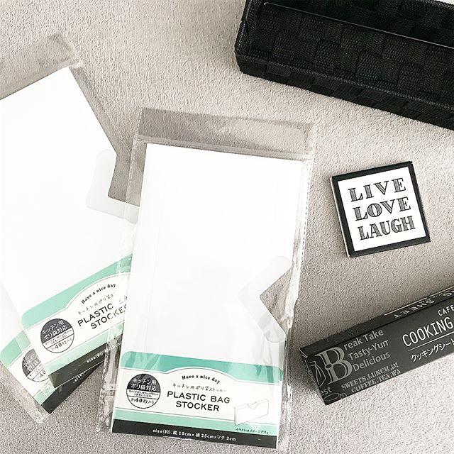 レジ袋収納 キャンドゥ ゴミ袋収納ケース2