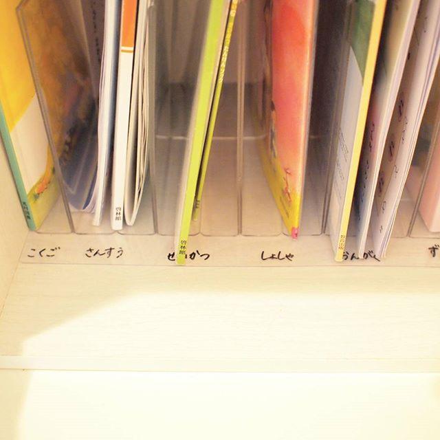 学習机周りのインテリア&収納術16