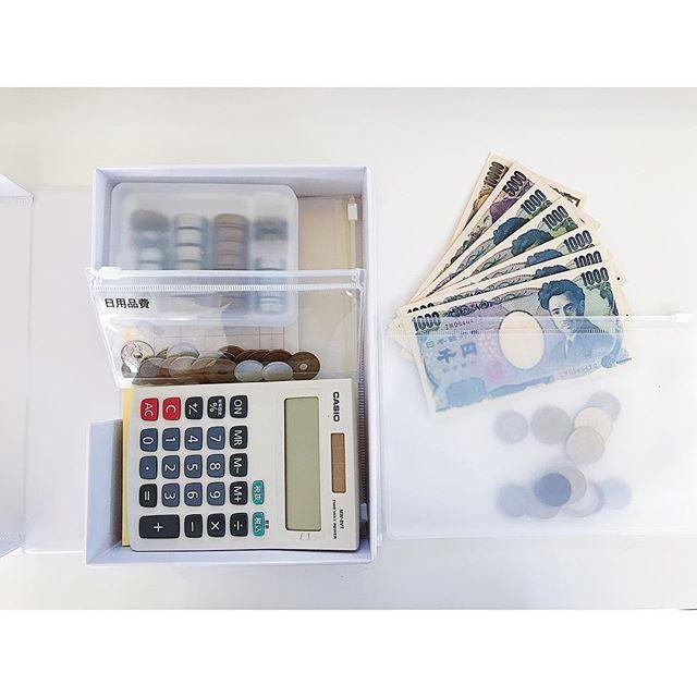 EVAケースで現金を仕分け収納
