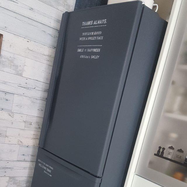 冷蔵庫周りのインテリア ペイントリメイク