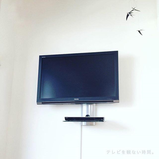 壁掛けテレビの配線を隠す方法15