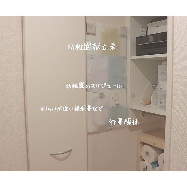 書類・紙モノ収納アイディア4